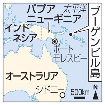 パプアニューギニア・ブーゲンビル島、オーストラリア・シドニー