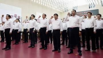 研修に臨む中国共産党の党組織の幹部ら=9月、中国河北省(新華社=共同)