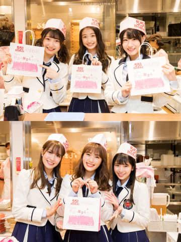 NMB48、大阪・551蓬莱店頭にサプライズ登場!「551さんのように笑顔を届けられるように頑張りたい」