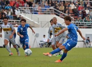 後半、PKを決める福井ユナイテッドFCのMF石塚功志(右)=11月9日、石川県の金沢市民サッカー場