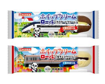 京成電鉄の電車を描いたパンのパッケージ(京成電鉄提供)