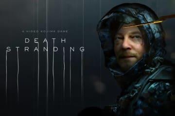 『DEATH STRANDING』は面白い? どんな手触りなの? 読者の率直な意見を大募集!【アンケート】