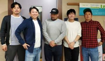 (左から)平子祐希、有吉弘行、畠山健介さん、山本浩司、安田和博