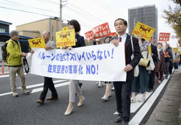 オスプレイ配備計画の反対集会後、デモ行進する参加者=10日午後、佐賀市