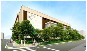 洛北阪急スクエアのイメージ(阪急商業開発の発表資料より)