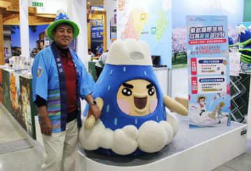静岡県は富士山のほか、三島市や伊豆市など伊豆半島の魅力をアピールした=10日、台北(NNA撮影)