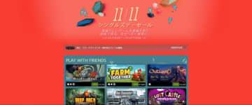 自分へのご褒美に!Steamで「シングルズデーセール」が開催―『テラリア』『ヒューマン フォール フラット』なども特別価格で販売中【UPDATE】