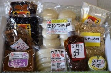 作州黒や餅といった古里の味が詰まった「作州のおふくろセット」