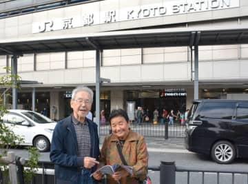 最後の「修学旅行」を心待ちにする池田さん(右)と石井さん=京都市南区