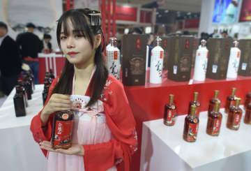 宮下酒造社長「日本の清酒と中国の紹興酒、交流を深め学び合うべき」