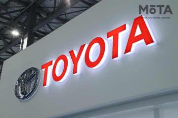 コロナ対策、トヨタが医療現場への支援を表明|医療用マスクを3Dプリンターで製作など