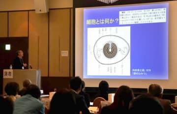 卵について学んだ日本たまご研究会の発表(京都市下京区・メルパルク京都)