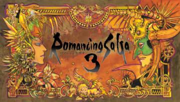 HDリマスター版『ロマサガ3』本日11月11日発売!「宿命の子」をめぐる壮大な物語が新要素を加えて甦る