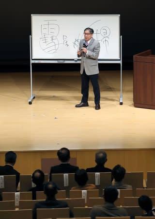 大雨被害をもたらす天気の仕組みなどを解説した森田正光さん=9日、上越市