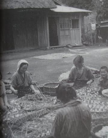 養蚕が盛んだった1953年頃の長津田地区