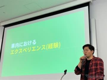 オリーブストーン UXデザイン総括 取締役 キム・ギョンス 氏