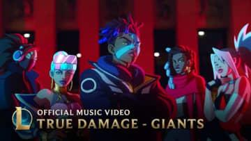 『LoL』バーチャルヒップホップユニット「TRUE DAMAGE」 のデビュー曲「GIANTS」MV公開!再生回数は340万を突破