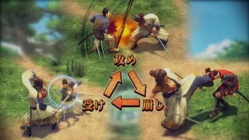 『侍道外伝 KATANAKAMI』爽快感に溢れた剣術アクションを紹介!基本から必殺技まで多彩な戦闘スタイルが楽しめる