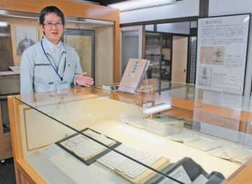 データベース公開に向けてすでにデジタル撮影を済ませた「解体新書」を展示する中津市の大江医家史料館