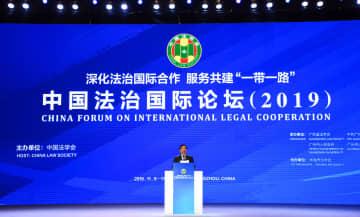 習近平主席、中国法治国際フォーラム開幕に祝賀書簡