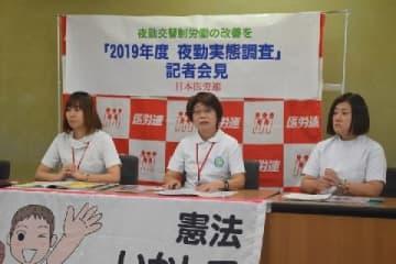 会見する医労連のメンバーら(11月11日、東京都内、弁護士ドットコム撮影)