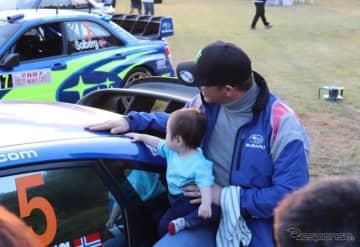 どうすれば子供が自分と同じ道を歩んでくれるのか?…WRCチャンピオンが語る子育て