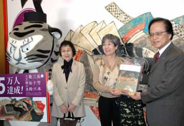 5万人目の入場者となった三好和子さん(左)と檍千枝子さん姉妹(京都市東山区・京都国立博物館)
