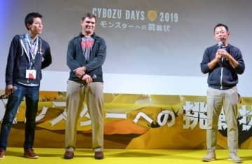 登壇した山田理氏、デイブ・ランダ氏、通訳の千葉大生氏(右から)