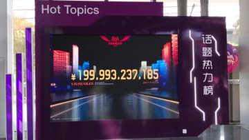 天猫「ダブル11」、14時間での取引額2千億元を突破