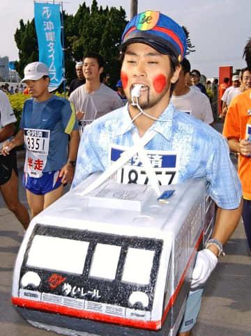 沖縄都市モノレール(ゆいレール)の開業を祝って車両型に挑戦=2003年