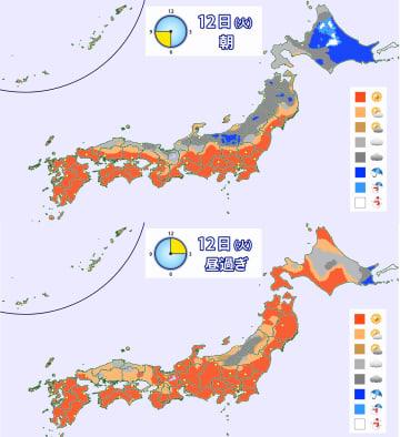 12日(火)朝と昼過ぎの天気分布予報