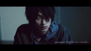 横浜流星、amazarashi新曲MVで主演!「このチームで映画を創りたい」
