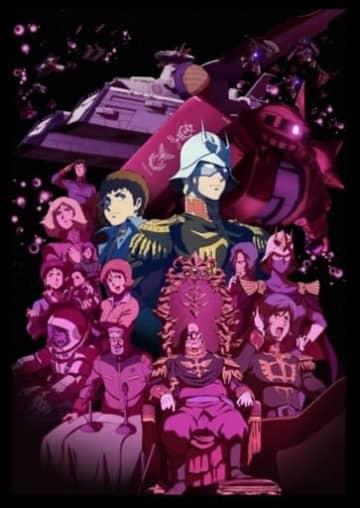 『機動戦士ガンダム THE ORIGIN 誕生 赤い彗星』(C)創通・サンライズ
