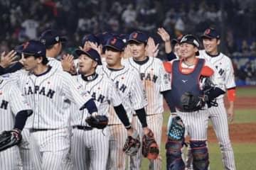 侍ジャパンはオーストラリアに3-2と逆転勝利【写真:荒川祐史】