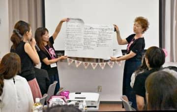 グループで共有した悩みや率直な気持ちを発表する若年性乳がんの体験者ら=3日、那覇西クリニックまかび