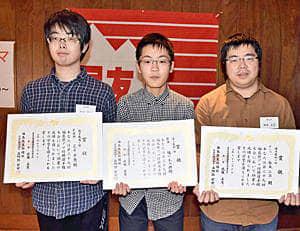 選手権戦で優勝した樋口さん(中央)と準優勝の花井さん(左)、3位の根来さん