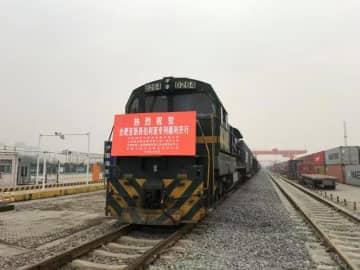 「中欧班列」「中亜班列」で企業の専用列車が急増 安徽省