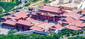 (資料写真)首里城の空撮