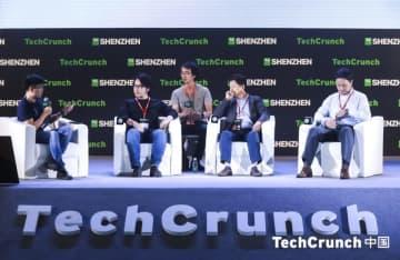 Open innovation in Japan Panel at TechCrunch Shenzhen (Image credit: TechCrunch)