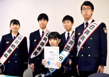 一日消防署長を務めた松山東高校文芸俳句部のメンバー