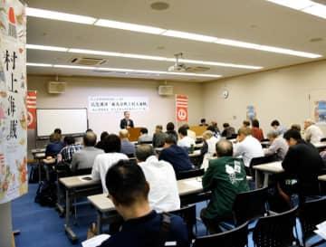 村上海賊と厳島合戦に関する研究成果について紹介された村上水軍博物館開館15周年記念の講演会