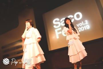 sora tob sakana[サコフェスレポート]洗練された楽曲とクオリティの高いパフォーマンスで起こした化学反応