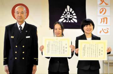 感謝状を受け取った右から皆川麻衣さん、立花由佳理さん=宮代町須賀の宮代消防署