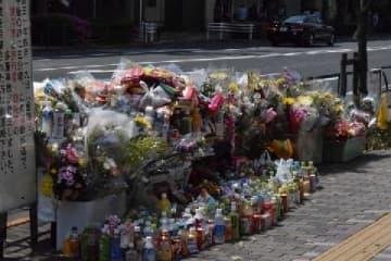 事故直後には現場に献花台が設けられた(2019年4月22日、東京都、弁護士ドットコム撮影)