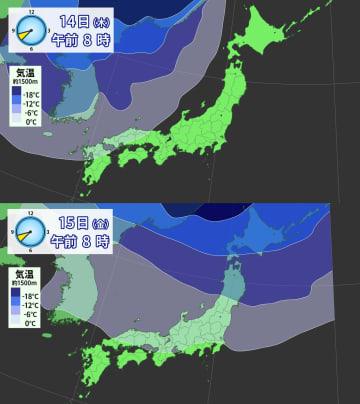 北日本 週の後半は暴風、高波、猛ふぶき、吹きだまりによる交通障害に警戒