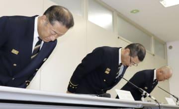 救急救命士を懲戒免職処分にし、謝罪する大阪府茨木市消防本部の幹部=12日午後