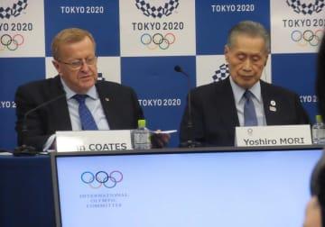 """五輪マラソン移転で露呈、IOCの""""マネーファースト""""…開催地を国別の立候補にしない事情"""