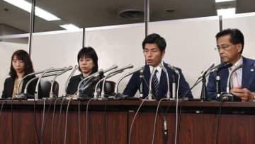 会見を開いた遺族の松永さん(右から2番目)