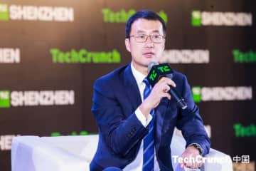 He Gang, the vice president of Huawei's mobile phone product line, at the TechCrunch Shenzhen 2019 on Nov. 12, 2019. (Image credit: TechCrunch)