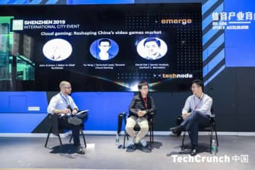 From L to R: John Artman, editor in chief at TechNode, Paul Yang, technical lead at Tencent Cloud, and David Dai, senior analyst at Sanford C. Bernstein, during Emerge at TechCrunch Shenzhen 2019 (Image credit: TechCrunch)